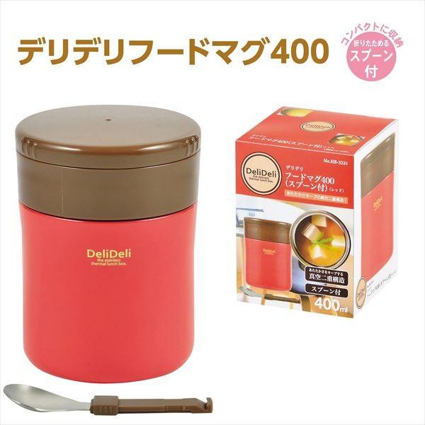 Bình ủ cháo kèm thìa Pearl Lilfe (400ml, màu đỏ)