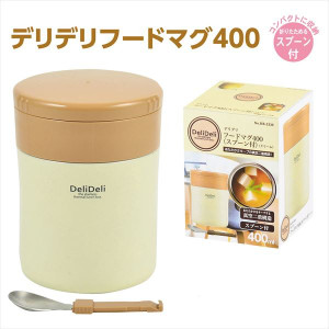 Bình ủ cháo kèm thìa Pearl Lilfe (400ml, màu vàng kem)