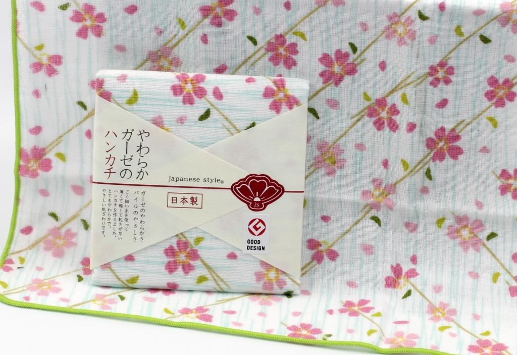 Khăn mặt Nhật Nissen mẫu hoa anh đào nhỏ