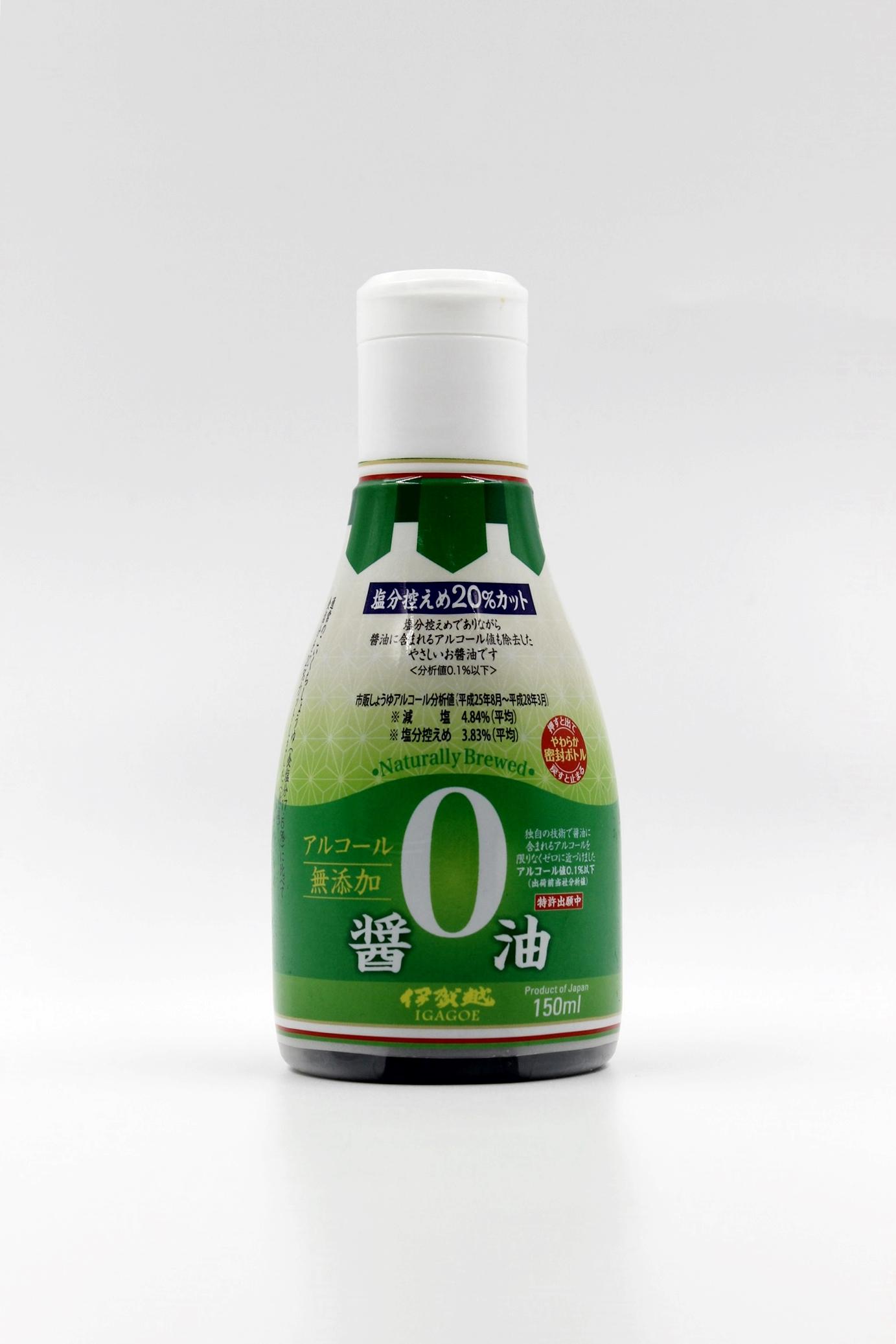 Nước tương tự nhiên cho bé Igagoe Nhật Bản 150ml