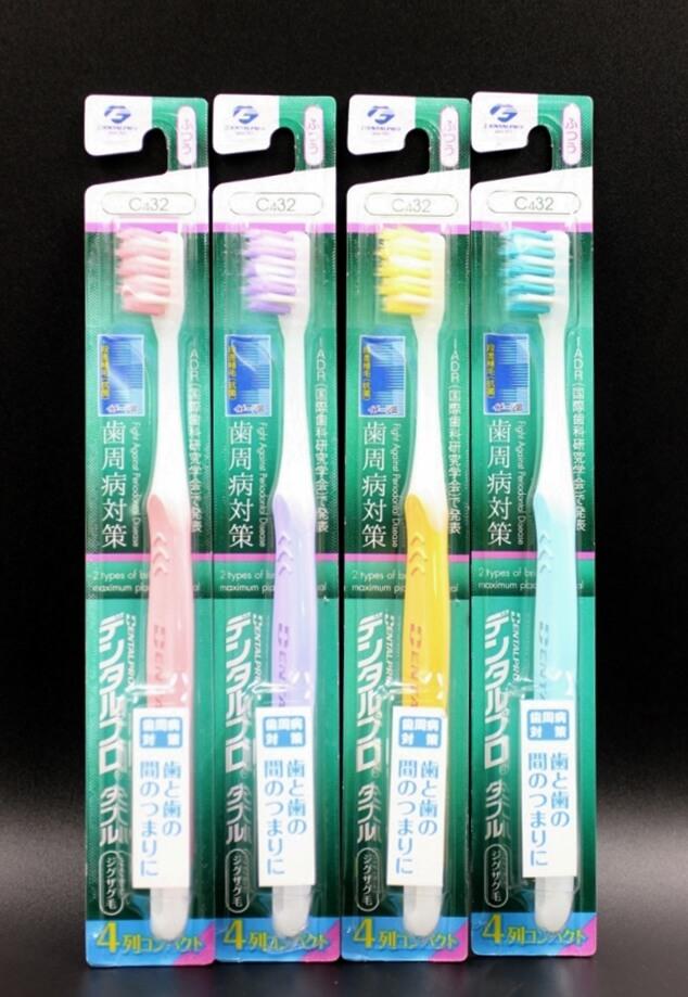 Bàn chải đánh răng Futsuu (đầu nhỏ, mềm, dạng răng cưa)