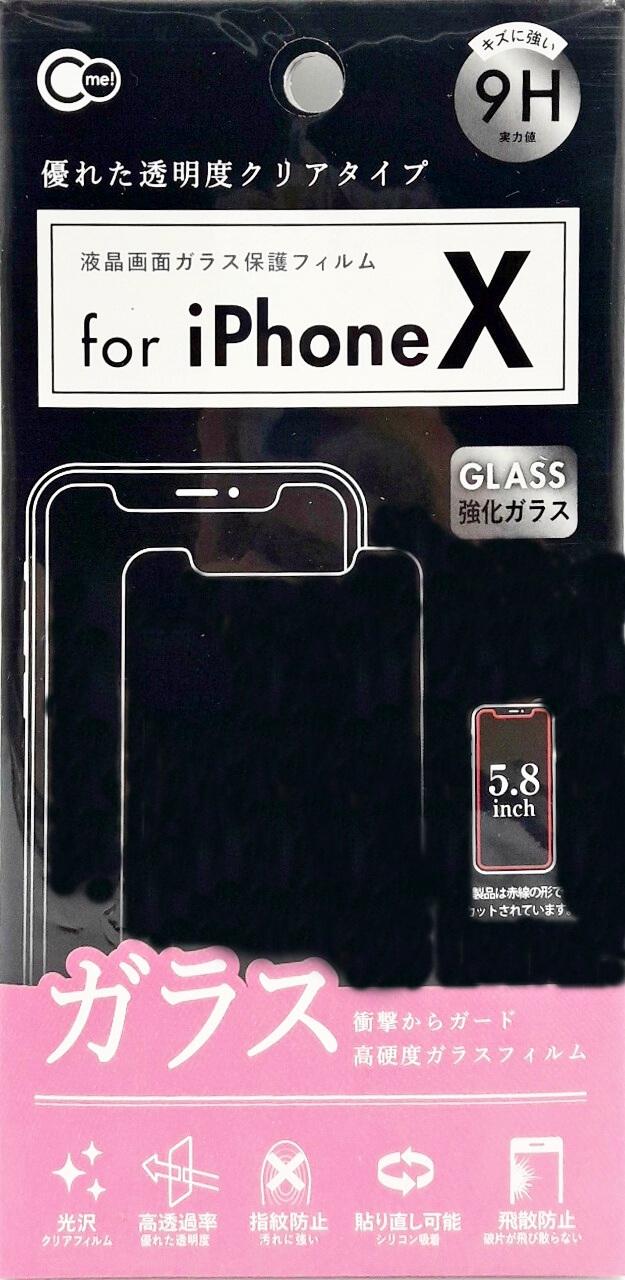 Kính cường lực độ cứng cao cho iPhone X