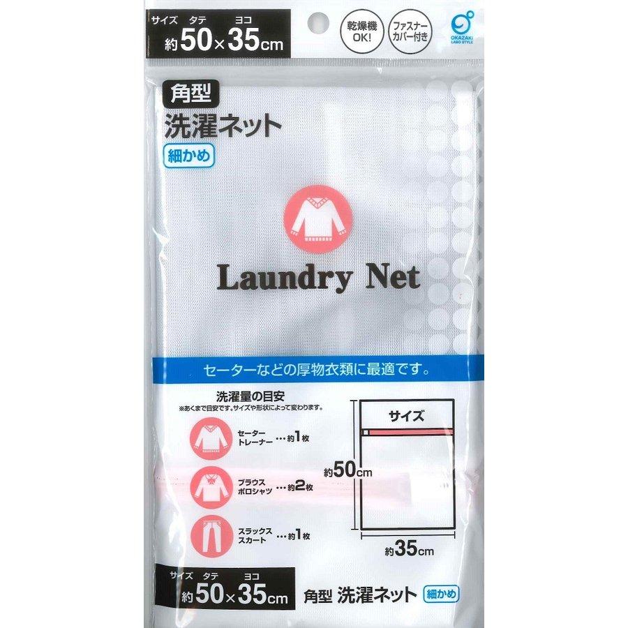 Túi giặt quần áo 35x50cm