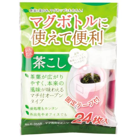 Set 24 túi lọc trà cà phê có băng keo cố định