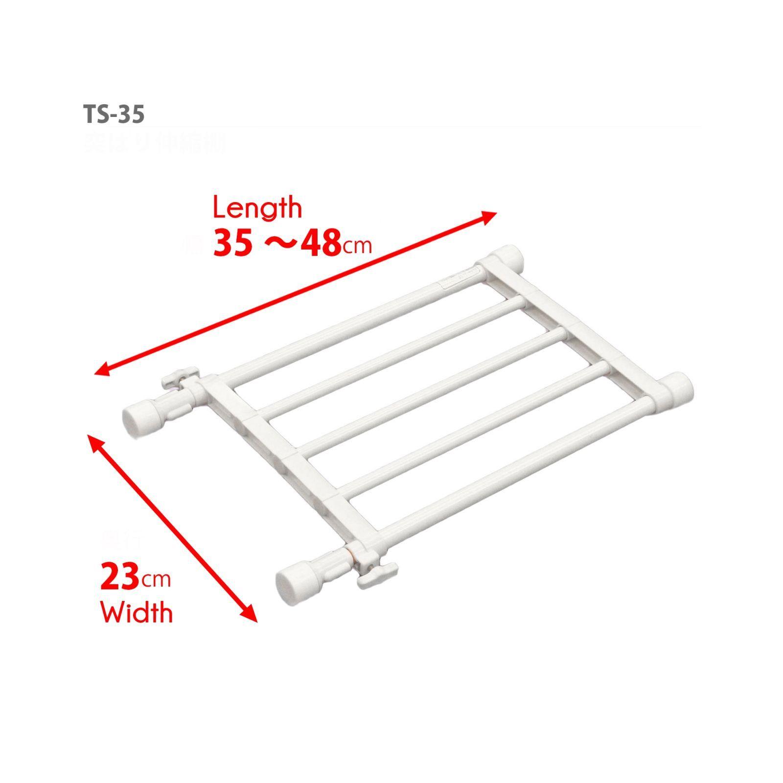 Kệ chia ngăn không cần khoan vít Heian, 35cm kéo dài 48cm (M3)