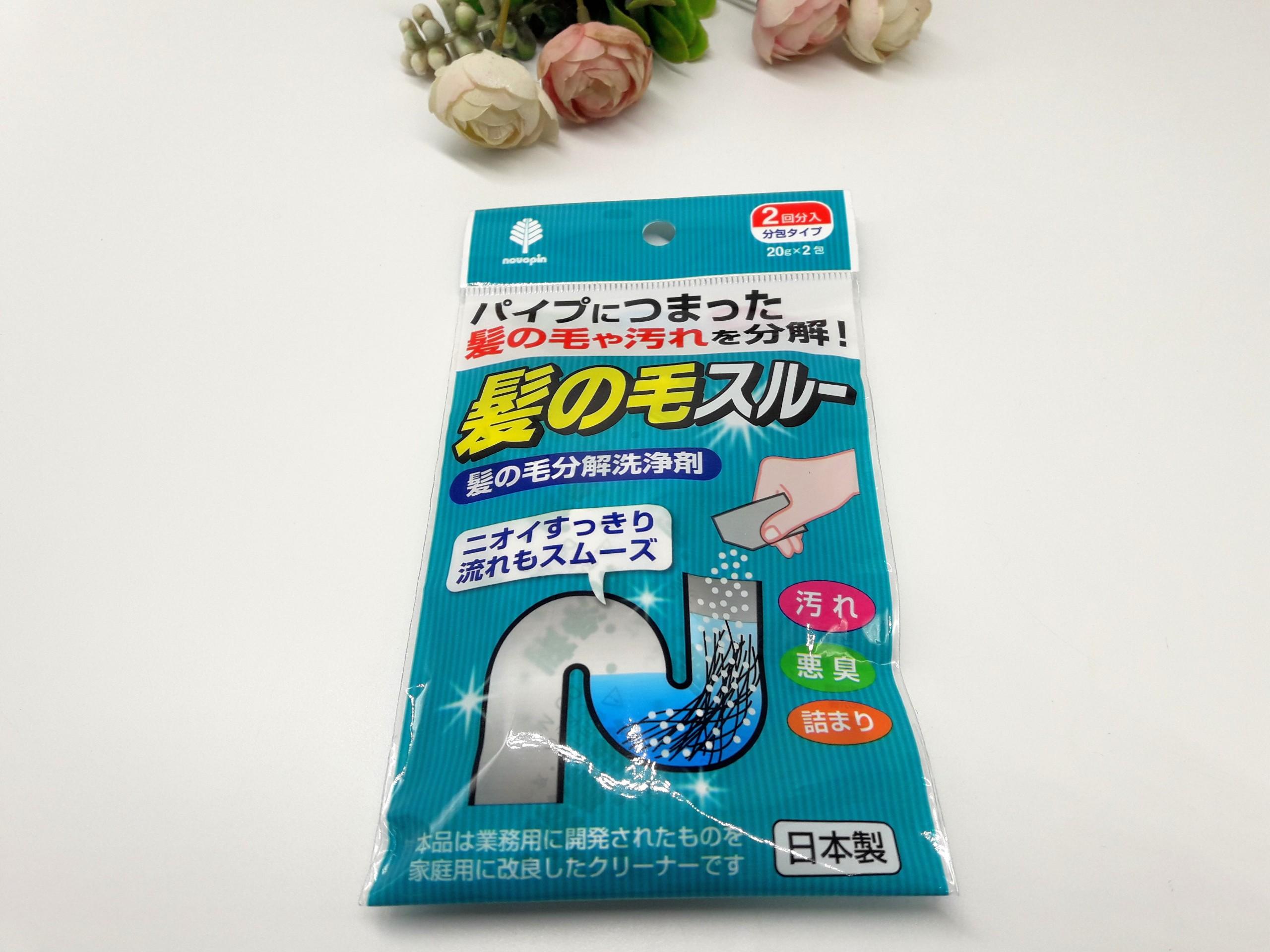 Set 2 gói bột làm tiêu tóc, vệ sinh đường ống