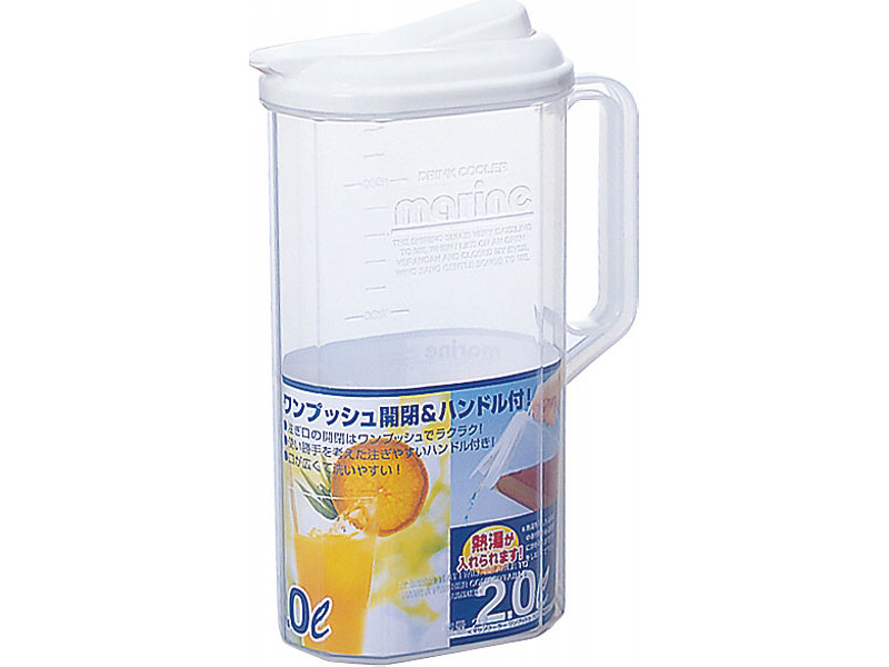 Bình đựng nước 2L cao cấp nắp bật