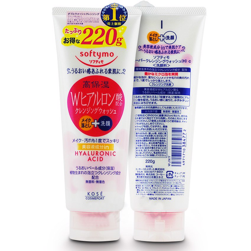 Sữa rửa mặt Kose Softymo Hyaluronic Acid 220g