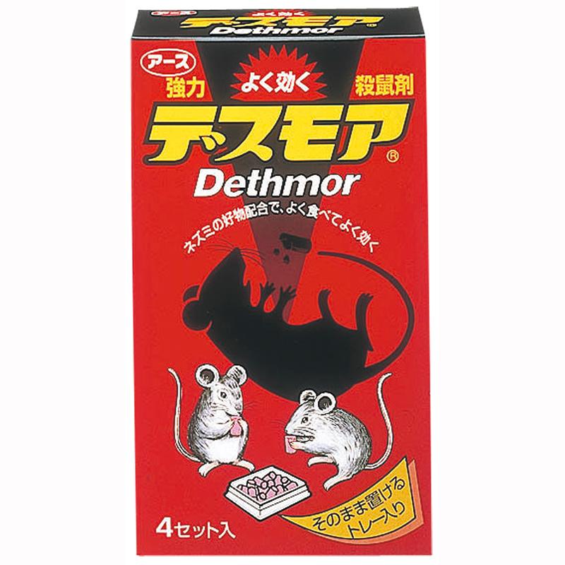 'Thuốc viên diệt chuột dethmor