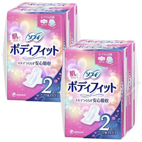 Set 2 gói băng vệ sinh ngày Unicharm có cánh (22 miếng/gói)