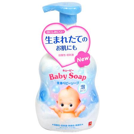 Sữa tắm gội cho bé Baby Soap 350ml (màu xanh)