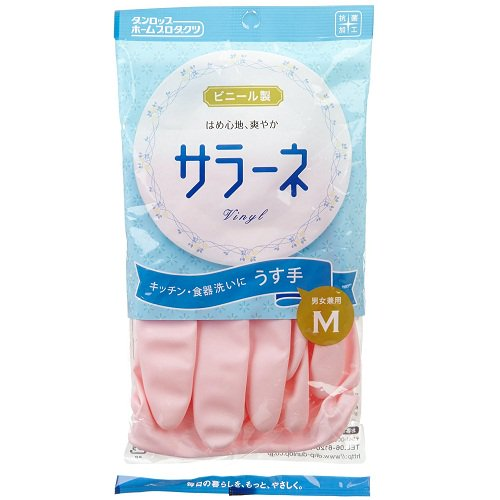 Găng tay rửa bát Seiwa size M