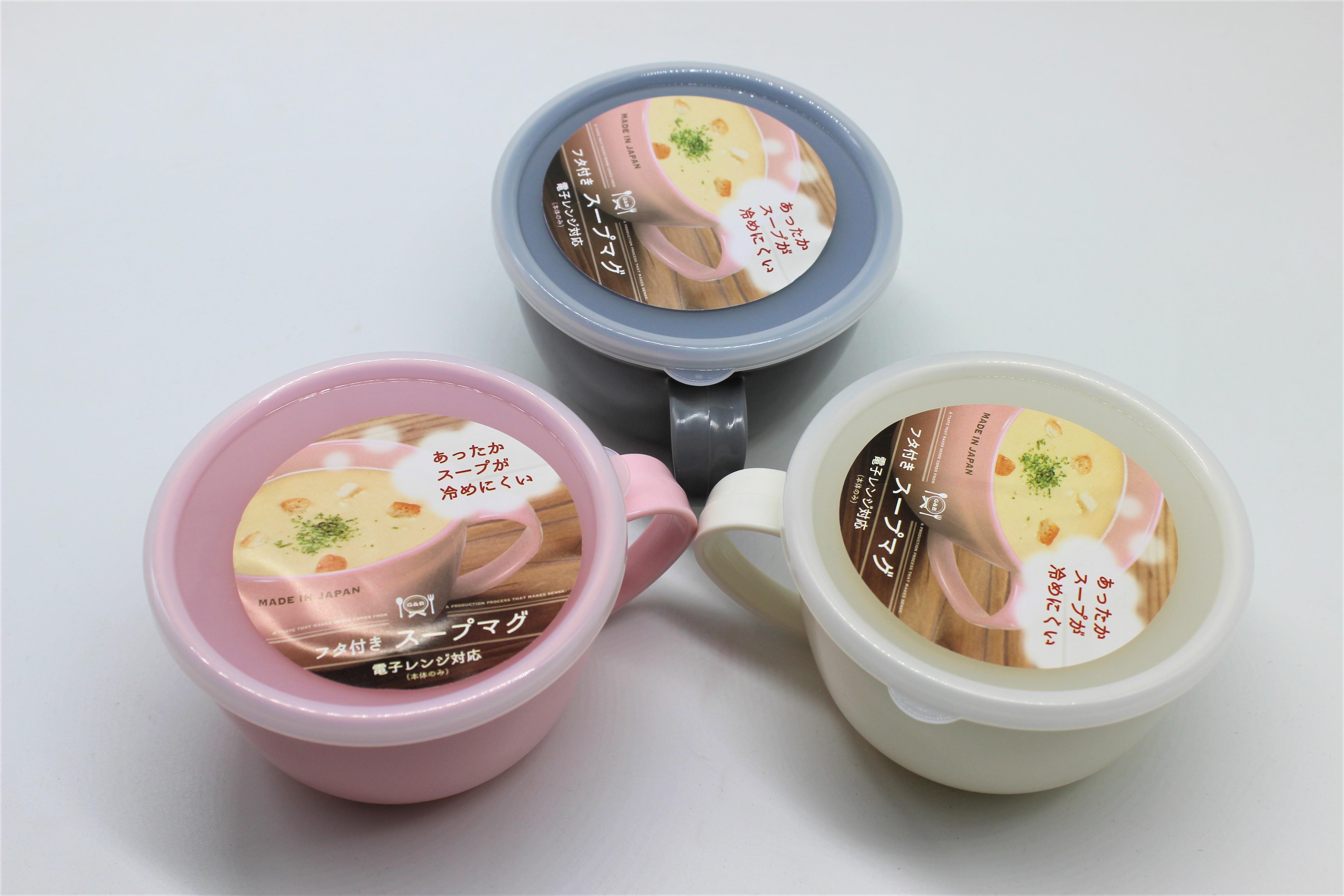 Cốc súp có nắp đậy 360ml (3 màu)