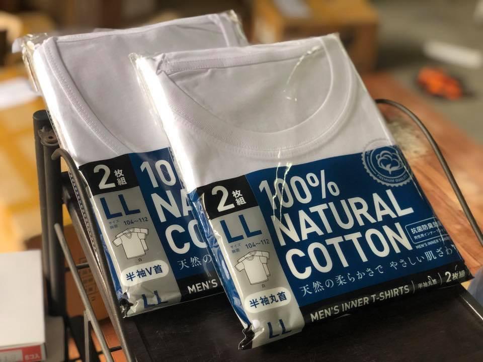 Set 2 áo lót nam 100% cotton kháng khuẩn - mẫu cổ tròn size LL