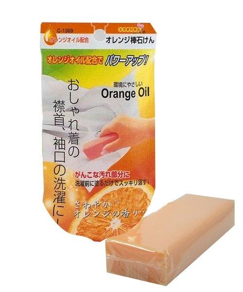 Xà phòng thanh giặt cổ áo hương cam
