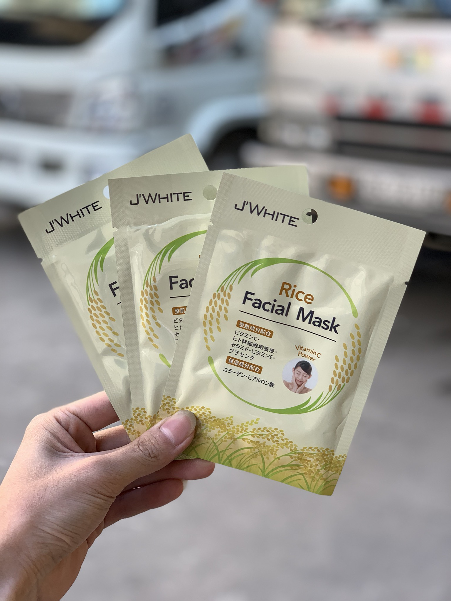 Đắp mặt nạ tinh chất mầm gạo J'White 25g