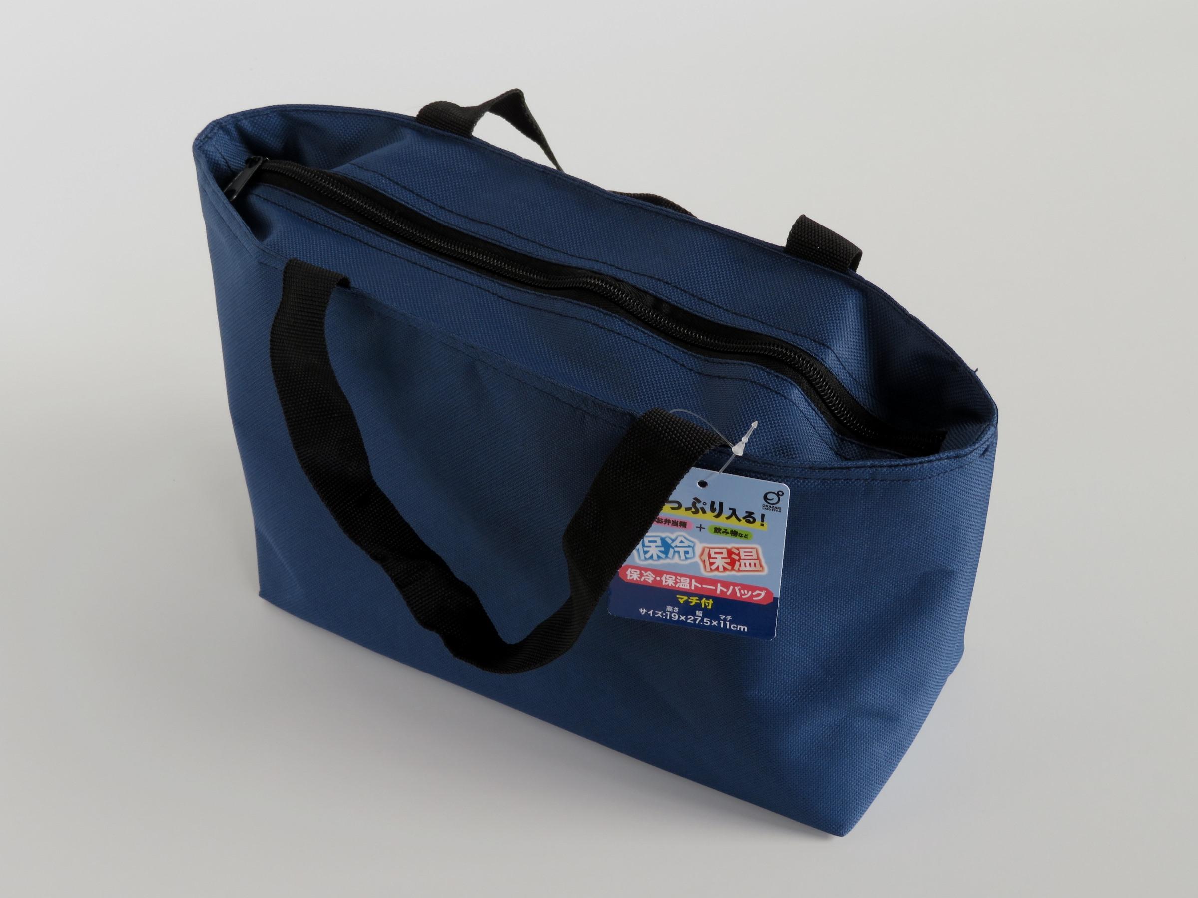 Túi đựng cơm giữ nhiệt (màu xanh Navy)
