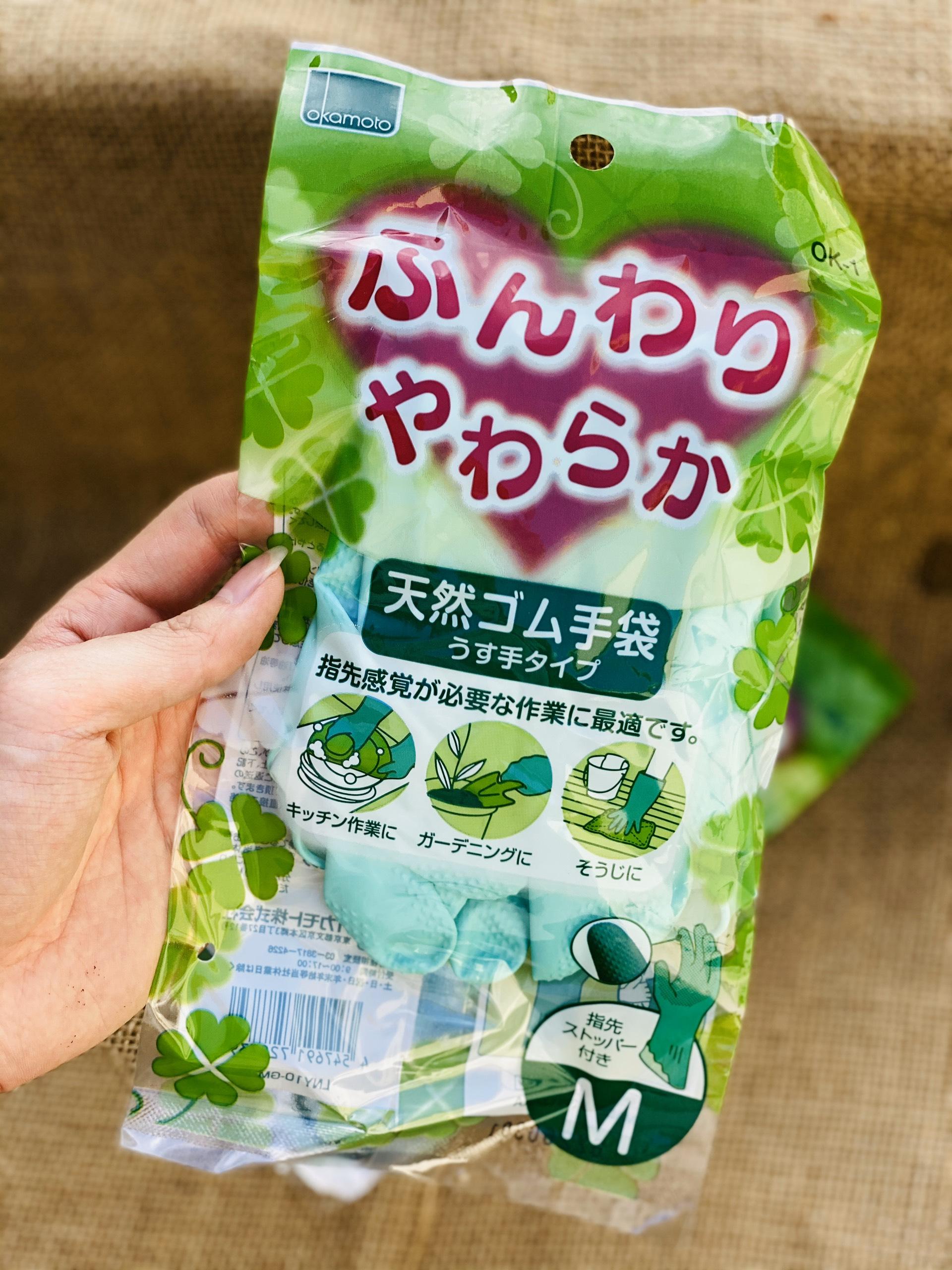 Găng tay từ cao su thiên nhiên Okamoto màu xanh size M