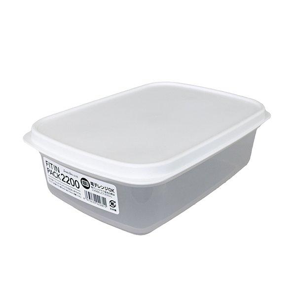 Hộp nhựa nắp déo 2200ml (màu trắng)