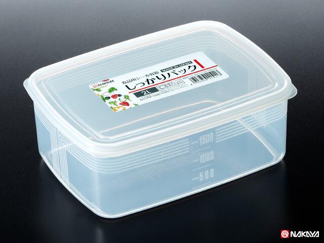 Hộp nhựa đựng thực phẩm nắp dẻo 2L Nakaya