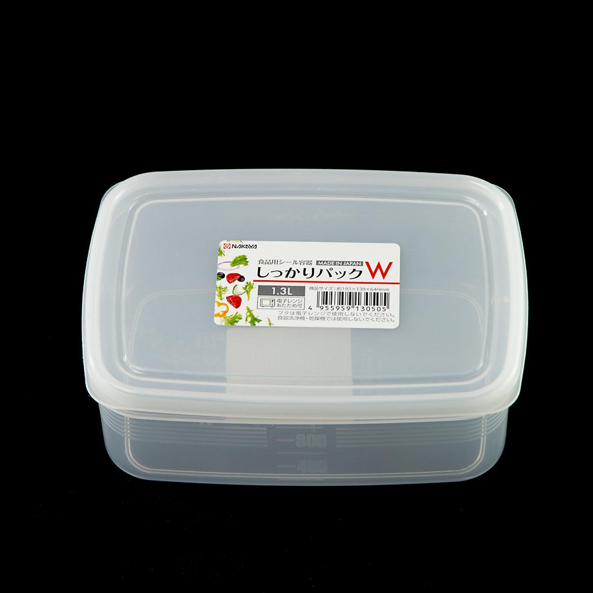 Hộp nhựa đựng thực phẩm nắp dẻo 1,3 L Nakaya