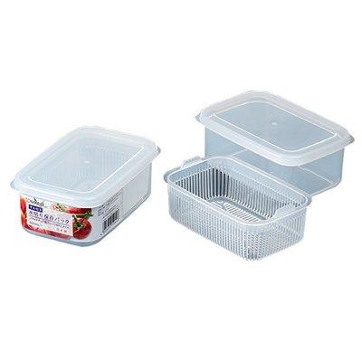 Hộp nhựa đựng thực phẩm 2 lớp 600ml Nakaya