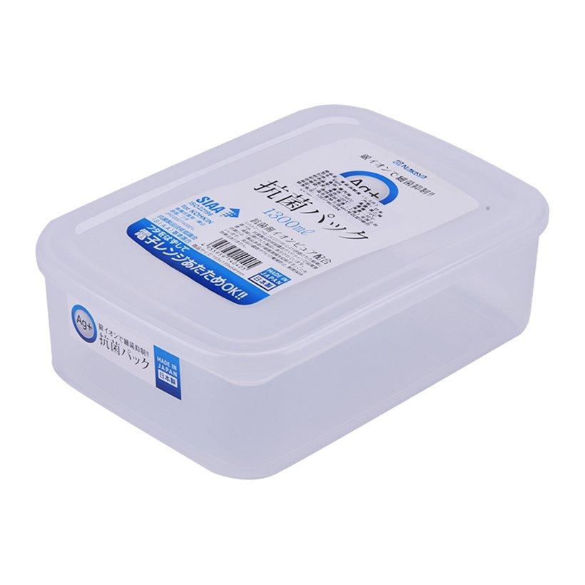 Hộp nhựa nắp dẻo, kháng khuẩn 1,3L Nakaya