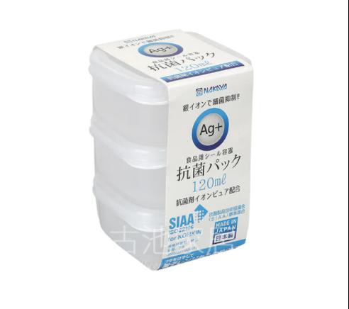 Set 3 hộp nhựa nắp dẻo, kháng khuẩn 120ml Nakaya
