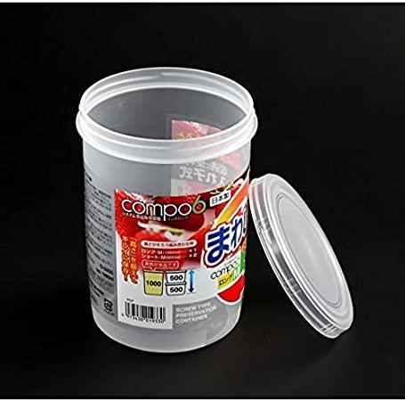Hộp nhựa nắp vặn dáng tròn 1L Sanada