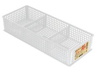 Khay đựng vật dụng chia ngăn dạng lưới dáng cao (màu trắng)