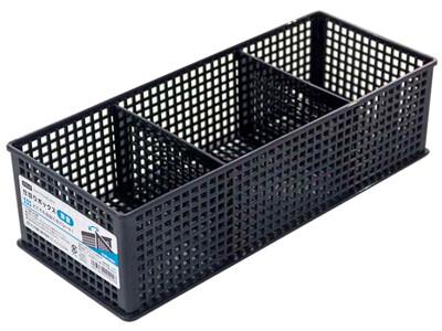 Khay đựng vật dụng chia ngăn dạng lưới dáng cao (màu đen)