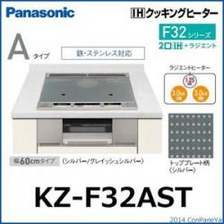 Bếp từ PANASONIC F32-AST