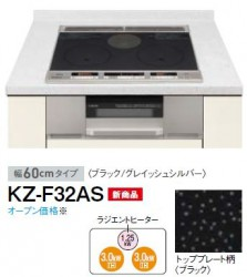 Panasonic KZ-F32AS