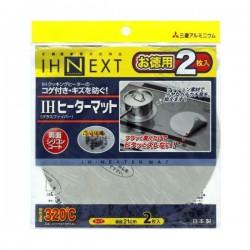 lót chống bẩn bếp từ Mitsubishi