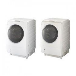 máy giặt mới Toshiba TW-96A5