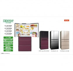 Tủ lạnh Hitachi R-X6700E
