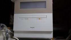 Máy rửa bát Panasonic NP-TH2