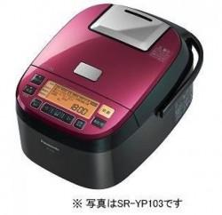 Nồi cơm cao tần Panasonic SR-YP183