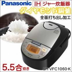 Nồi cơm cao tần Panasonic SR-VFC1060-K