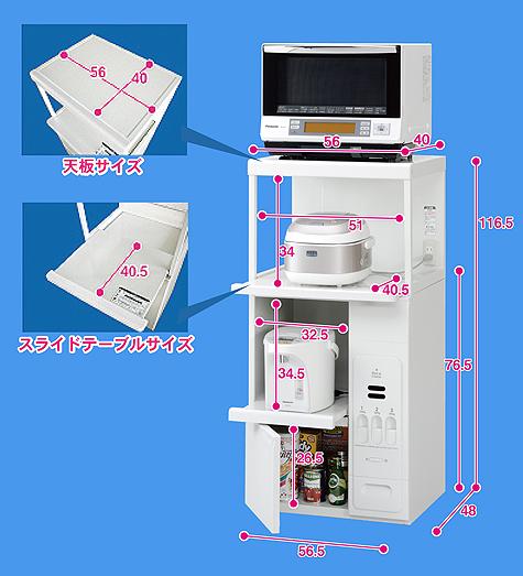 Tủ đựng gạo nhật bản SK-306W