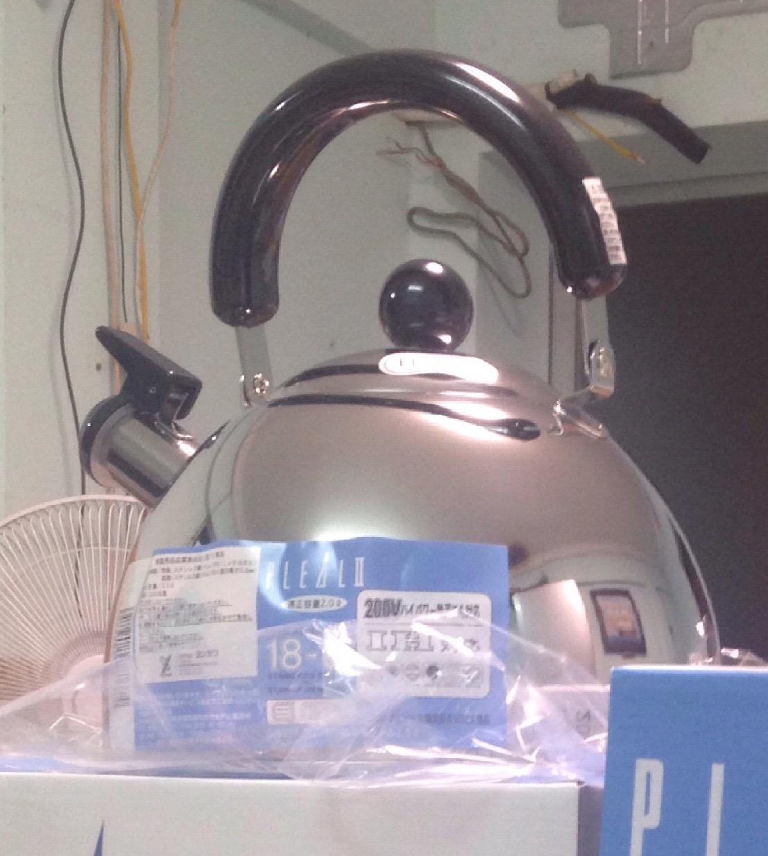 Ấm đun nước có còi báo made in Japan 2,5l