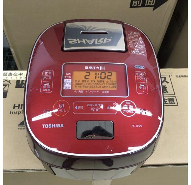 Nồi cơm cao tần Toshiba RC-10VSL