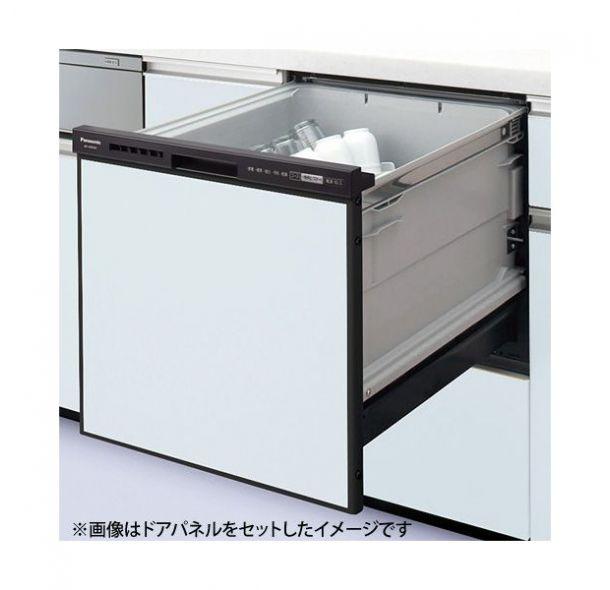 Máy rửa bát Panasonic NP-45RS6K