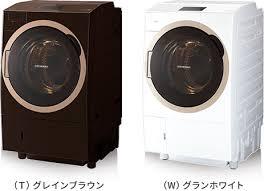 Máy giặt Toshiba TW-127X7L-T giặt 12kg sấy 7kg