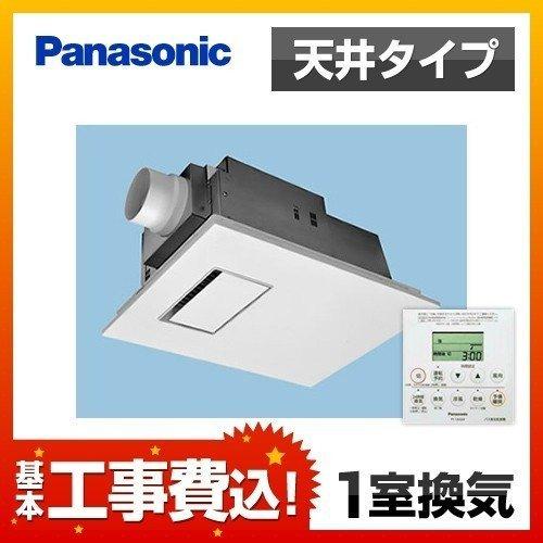 Máy sấy thông gió phòng tắm Panasonic FY-13UG
