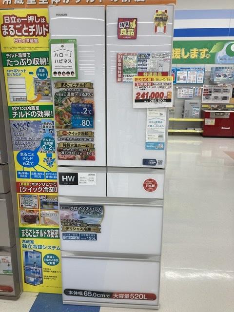 Tủ lạnh nội địa Hitachi R-HW48N (475L) Vàng Cát/ Trắng