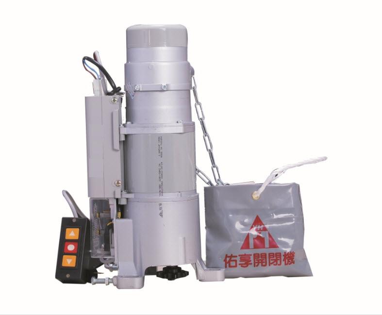 Mô tơ cửa cuốn YH 300 kg Đài Loan