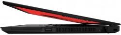 ThinkPad Mobile Workstation P43s 20RHS00100 Core i7-8565U/8G/P520/256SSD/14.0FHD/W10P